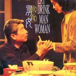 eat-drink-man-woman-poster3.jpg