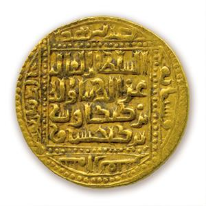 Gold of the Caliphs: Medieval Islamic Coins from the Gary Leiser Collection of the Hallie Ford Museum of Art | Feb 18 - Aug 14