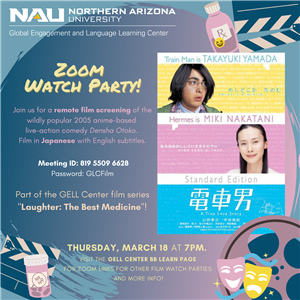 S21 Film Series Poster - JPN.png