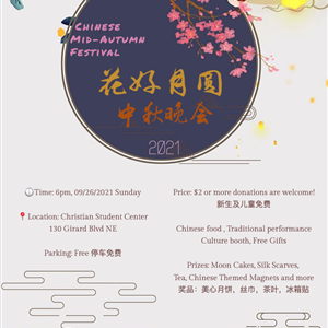 Image for: Mid-Autumn Festival / Chinese Night