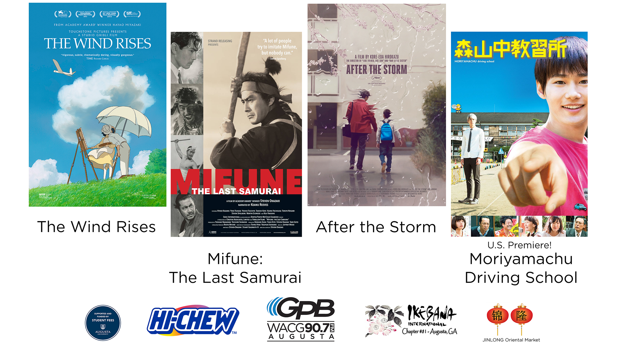 Maxwell Theatre Eiga Fest A Celebration Of Japanese Cinema And